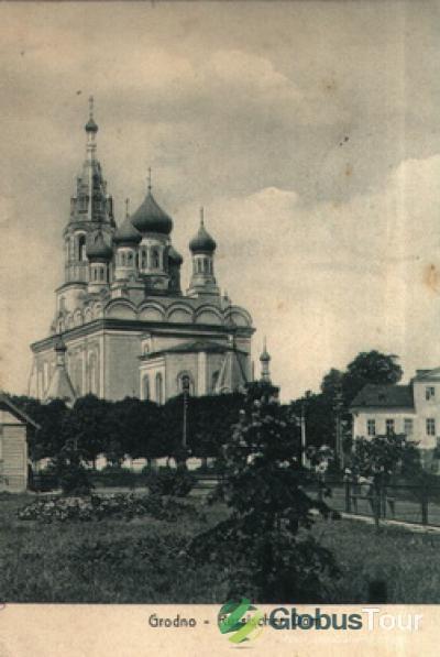 Свято-Софийский собор. Взорван в 1961 году