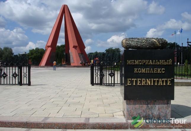 Мемориальный комплекс «Eternitate»