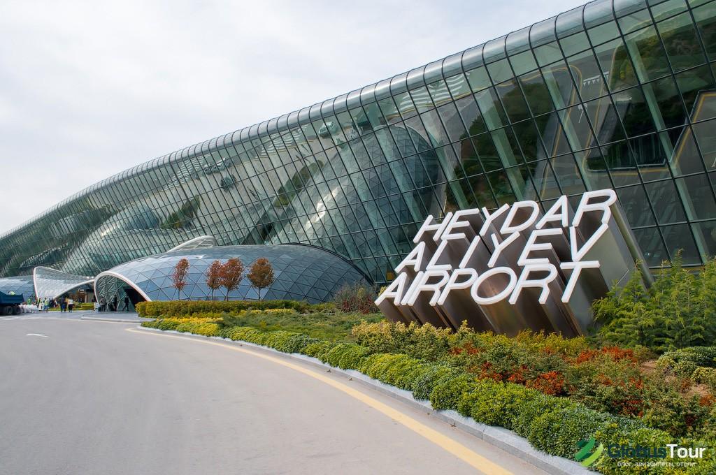 Международный аэропорт имени Гейдара Алиева в Баку