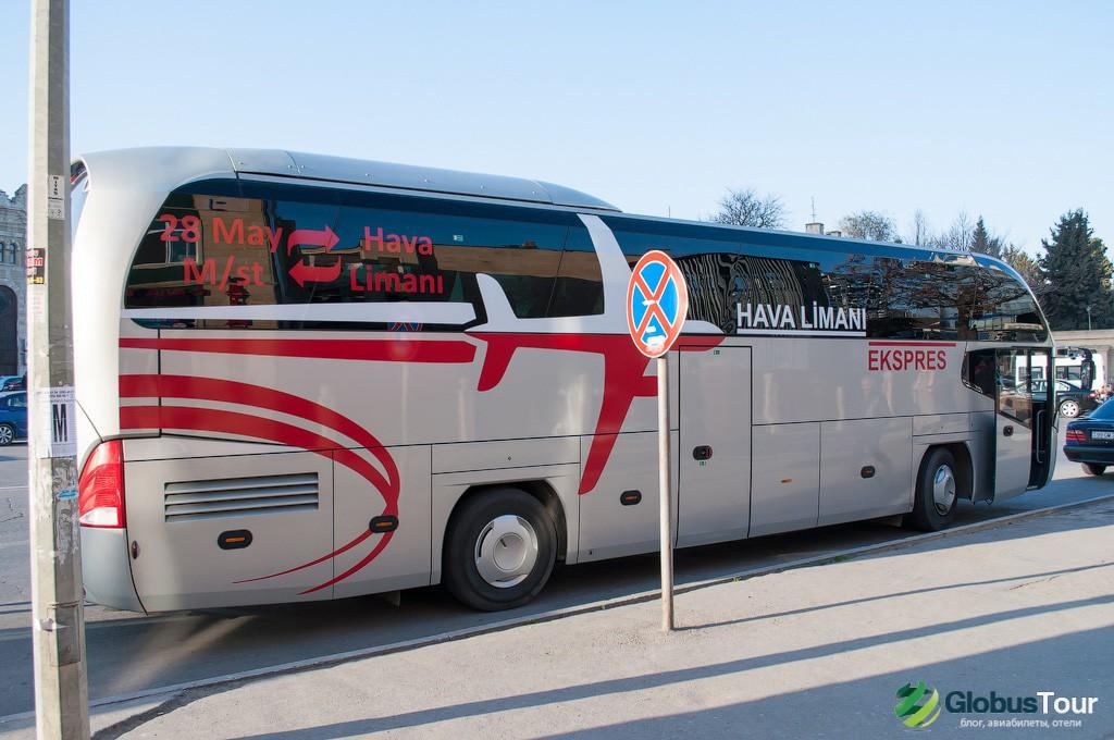 Автобус экспресс Аэропорт Баку - Улица 28 мая (центр города)