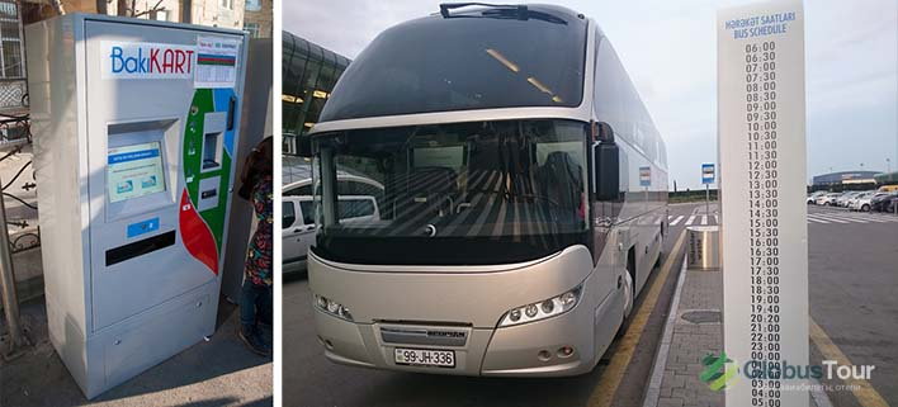 Автомат BakiKART и расписание автобуса из аэропорта в Баку