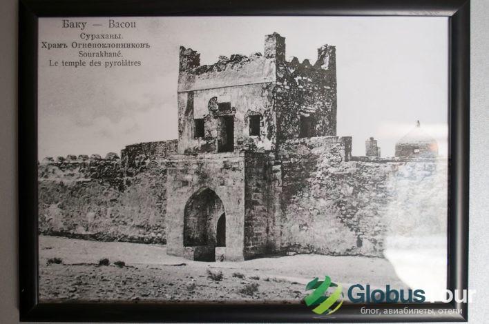 Одна из исторический фотографий храма в Сураханах